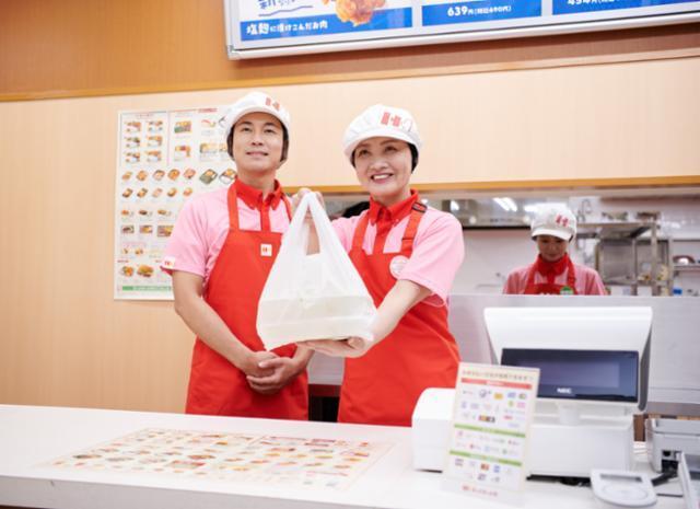 ほっかほっか亭 東岡山長岡店の画像・写真
