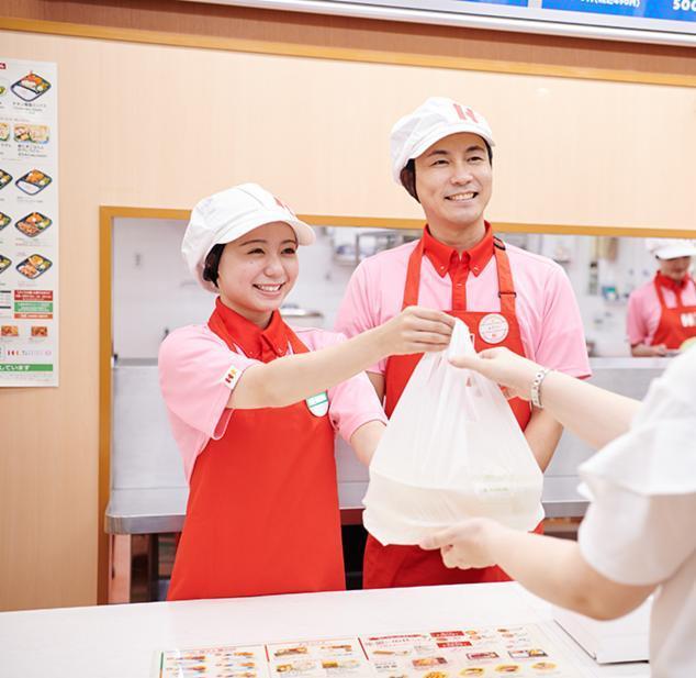 ほっかほっか亭 梅津段町店の画像・写真