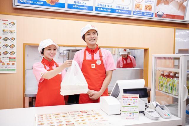 ほっかほっか亭 大開店の画像・写真