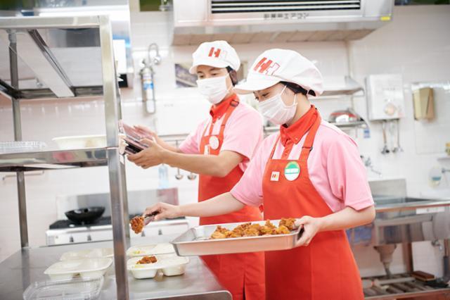 ほっかほっか亭 国分広瀬店の画像・写真