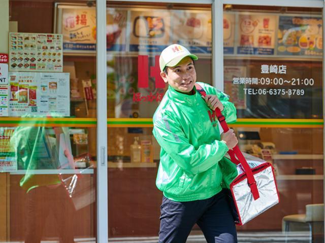 ほっかほっか亭 北野田駅前店の画像・写真
